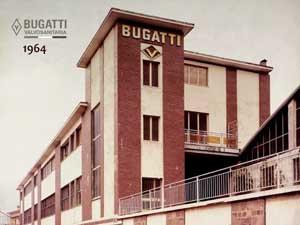 Фото завода Bugatti 1964