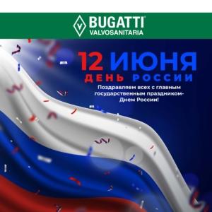 Festa Repubblica Russia 2021